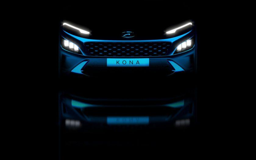 Hyundai Kona N Line тизер