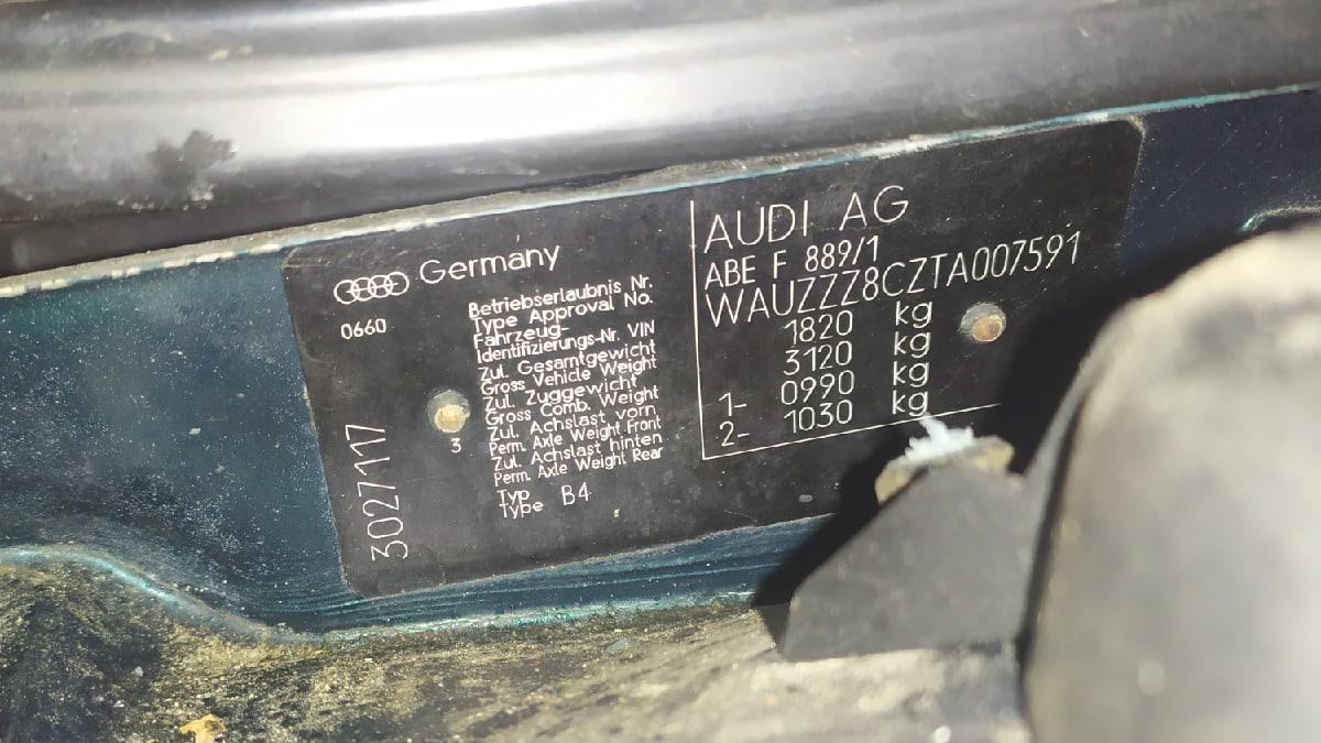 Audi VIN-код