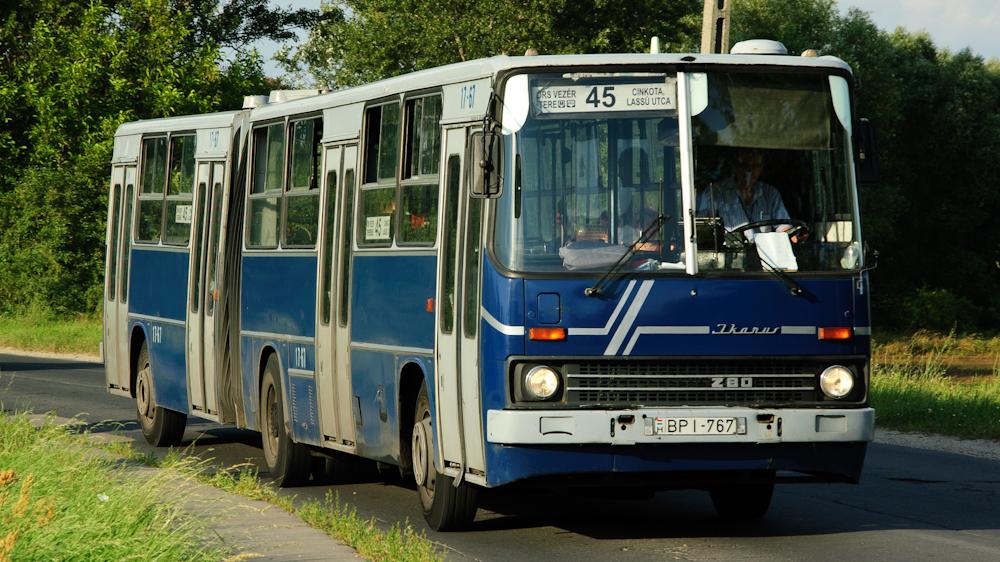 "Ikarus 280 ""гармошка"""