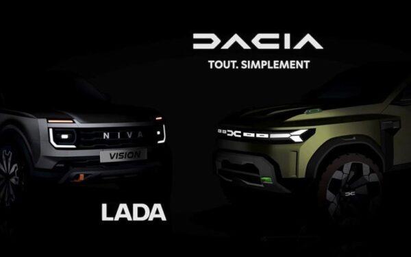 Слияние Dacia-Lada