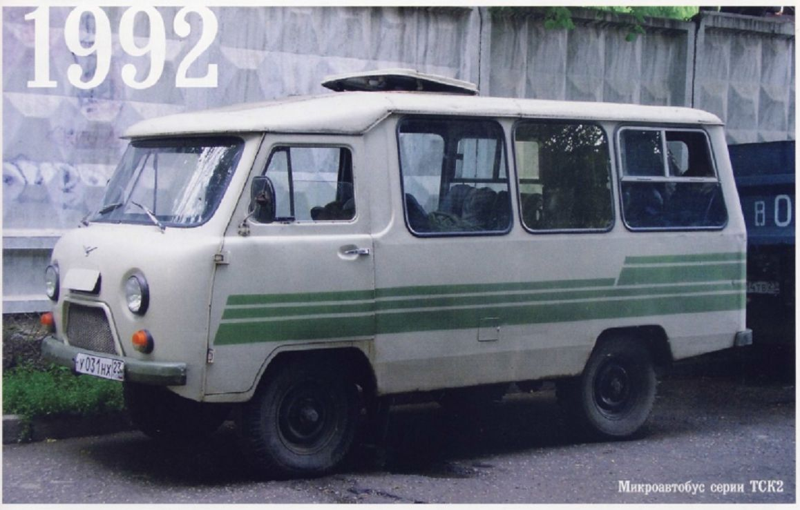 Микроавтобус ТСК2