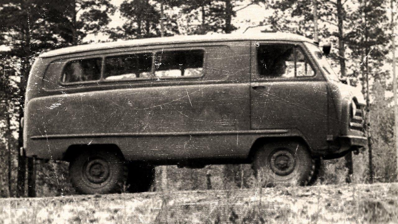 Опытный образец штаба на колесах УАЗ 450Б