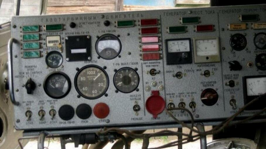 Установка воздушного запуска УВЗ-4,8