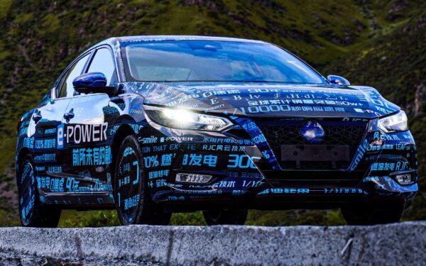 Nissan Sylphy E-power
